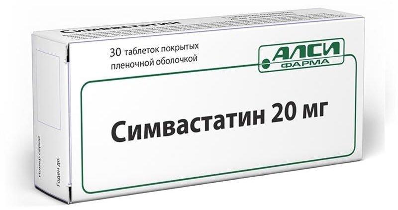 Активным веществом лекарства является симвастатин