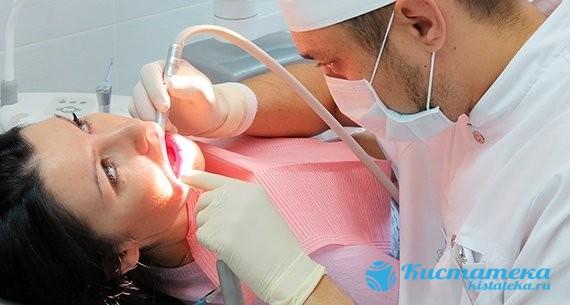 Лазер практически исключает кровотечение, травмирование слизисты оболочек или желез