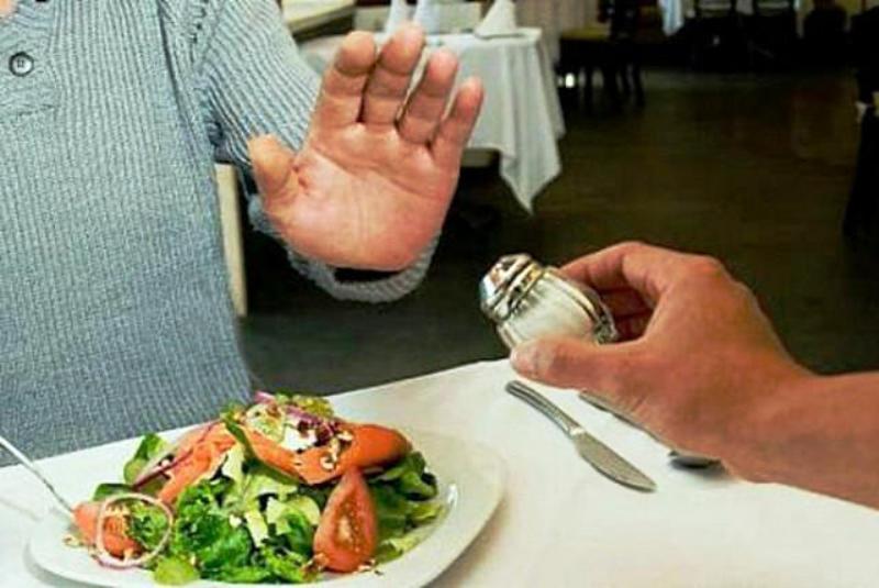 Не злоупотребляйте солью!