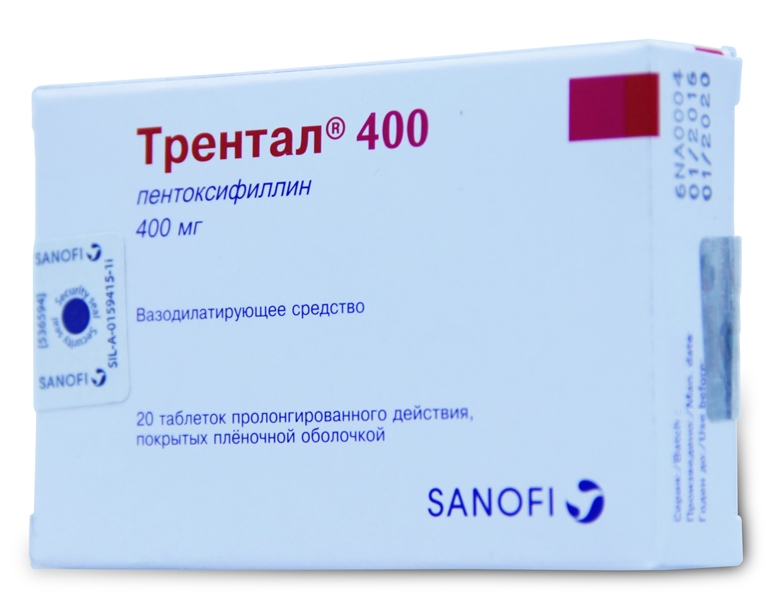 Внутривенное струнное введение препарата назначают 1-2 раза в сутки в зависимости от степени тяжести заболевания