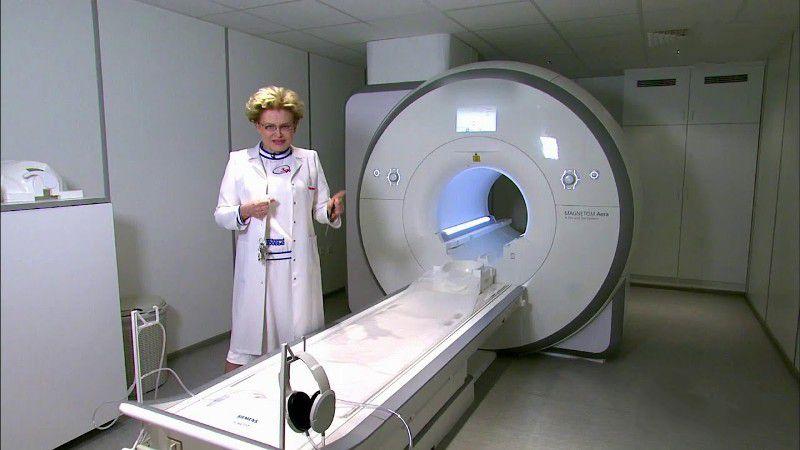 Оборудование для МРТ