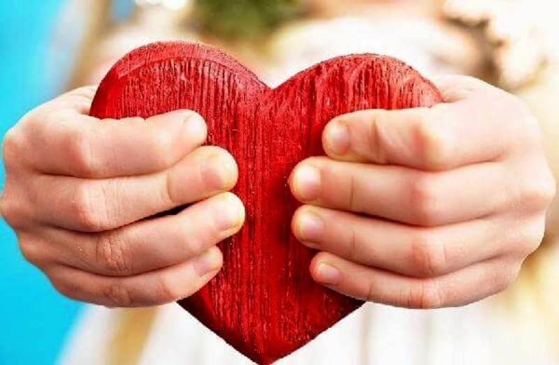Сердце народными средствами