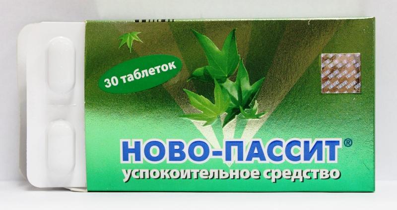 Успокаивающий препарат Новопассит