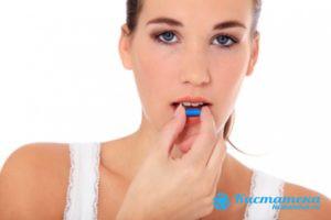 Лекарства для уменьшения продуцирования тиреотропного гормона