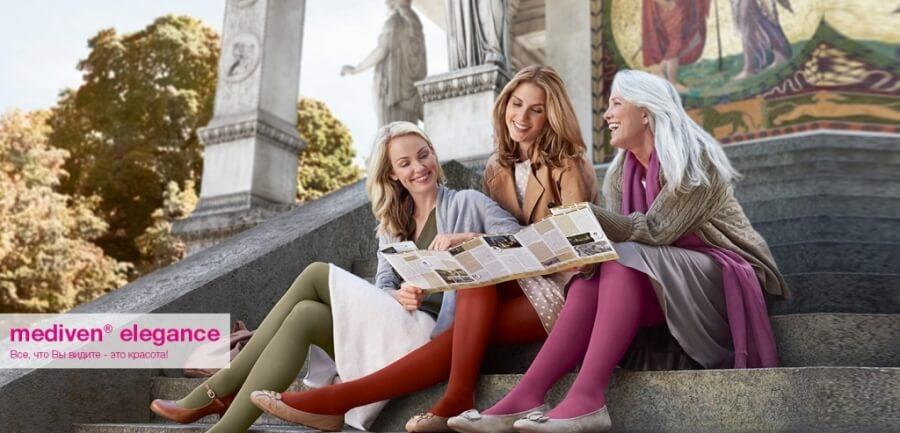 «Медивен» — компрессионное белье европейского качества