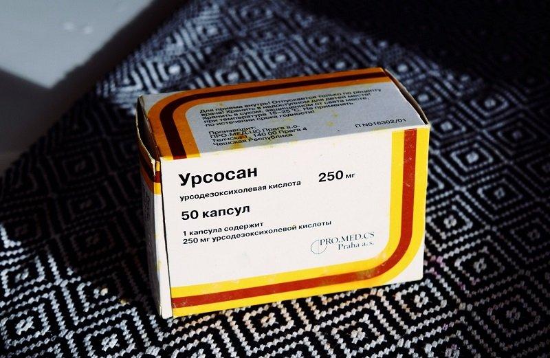 Лечебный эффект препарата достигается, благодаря содержанию урсодеоксихолевой кислоты.