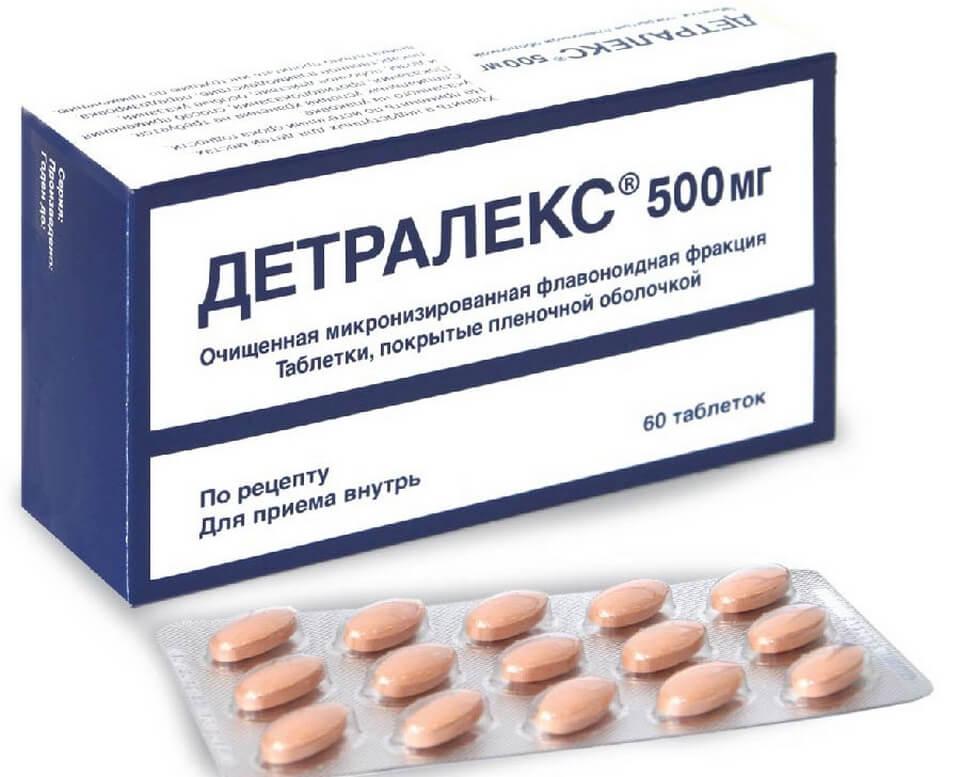 Лекарство Детралекс выпускается исключительно французской фармакологической компанией