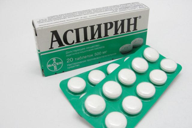 С этой ролью прекрасно справиться обычный аспирин