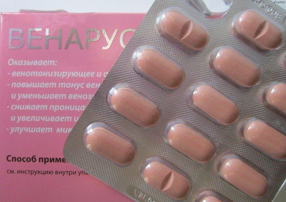 Основные компоненты лекарства Венарус