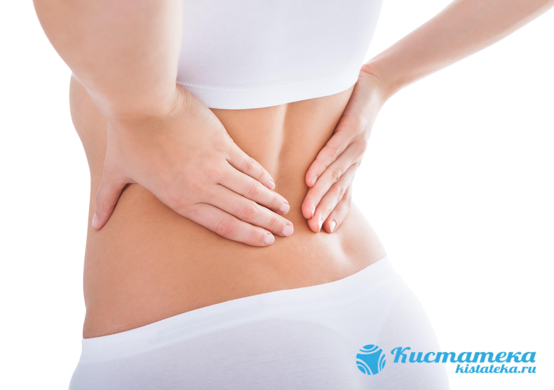 В области таза или спины проявляется боль