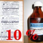 Выбор перекиси водорода 10 %