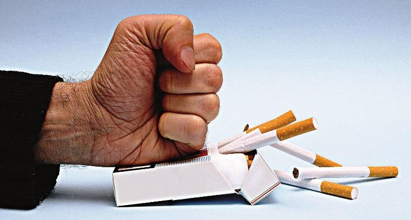 Курение при гипертонии опасно для жизни!