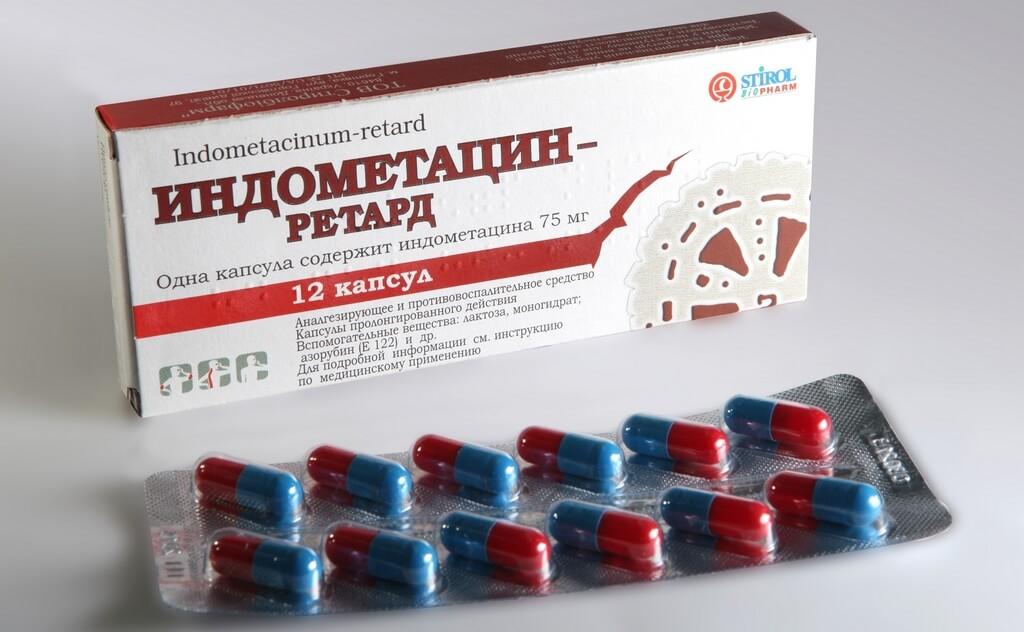 Индометацин ретард капсулы при варикозе