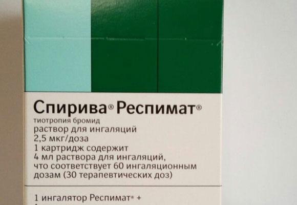 Лекарственный препарат Ингалятор спирива респимат