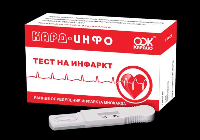 Исключительно для применения in-vitro (дома, в офисе, в лаборатории)