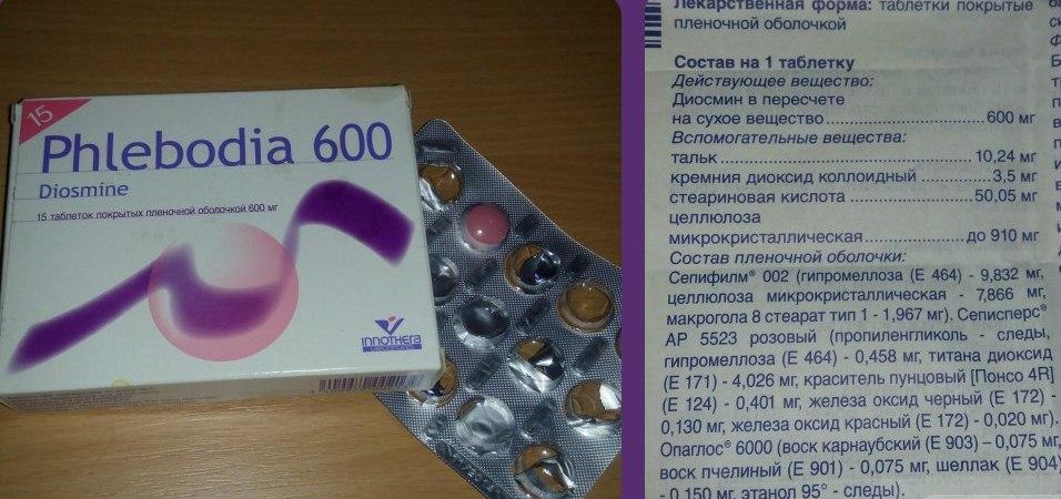 Форма выпуска медикамента Флебодиа