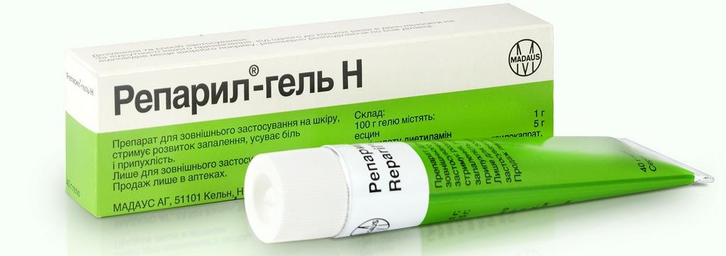 Репарил-гель при варикозе