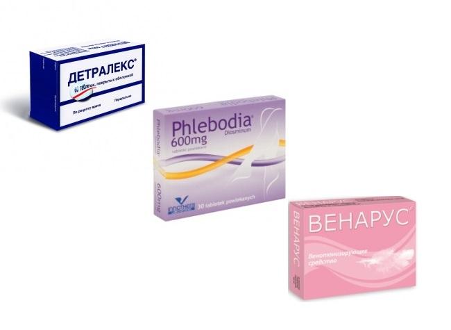 Препараты для нормализации венозного оттока