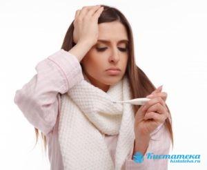 При лопнувшей опуоли наблюдается повышение температуры тела
