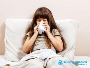 Заболевания носовы пазу, в том числе ринит, гайморит