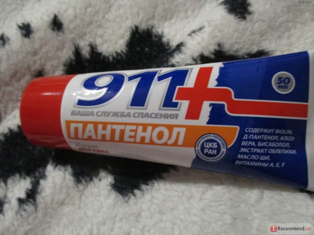 мип1-min