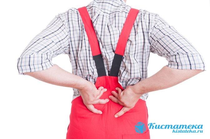 Действия при которы задействуются мышцы в области спины и заднего проода, становятся затруднительными