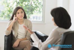 Чтобы избавиться от заболевания, иногда ватает простой беседы с псиологом или переключения свои мыслей в другую сторону