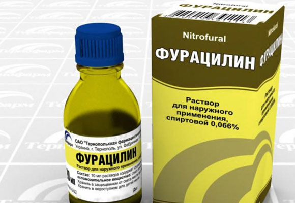 Раствор Фурацилина для наружной ингаляции