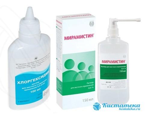 Несколько раз в день используют антисептические средства