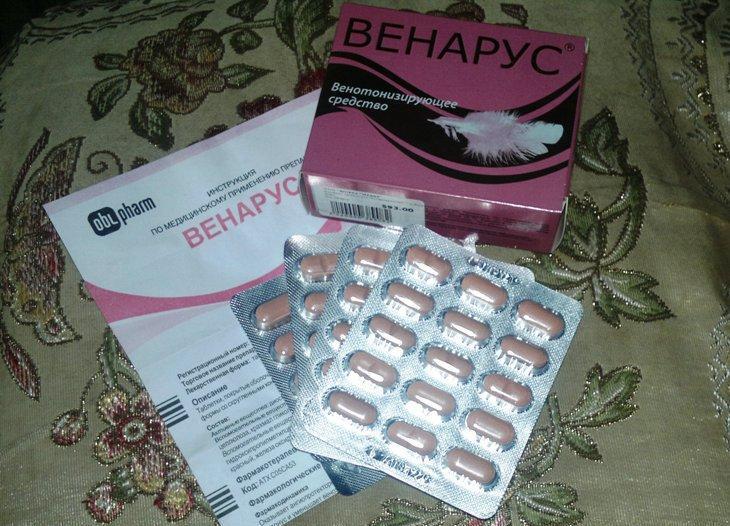 Курс приема лекарства Венарус