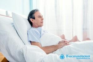 В первые несколько суток после операции показан постельный режим