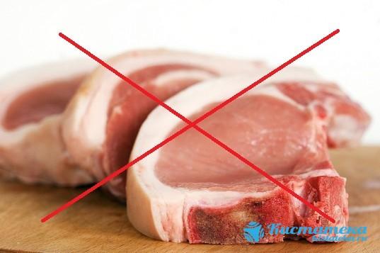 Исключают жирные сорта мяса, рыбы