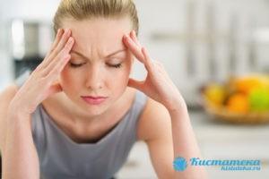 Недостаток сна, тревога, длительная усталость, эмоциональная нагрузка оказывают влияние на образование патологии