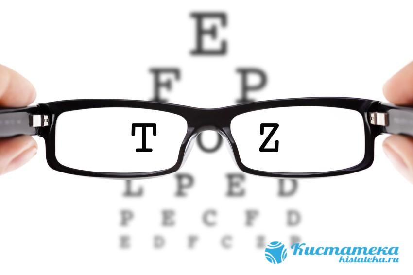 Периодически уудшается зрение с последующим восстановлением