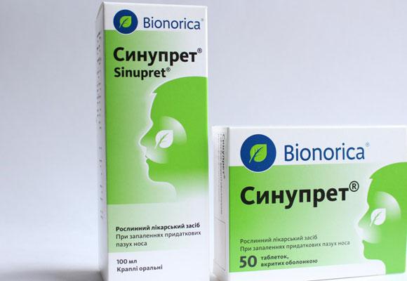 Лекарственное средство Синупрет