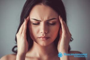 Приступообразная головная боль, чувство сжатия