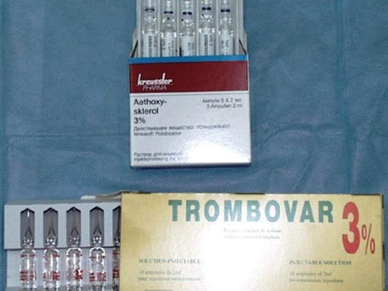 Тромбовар