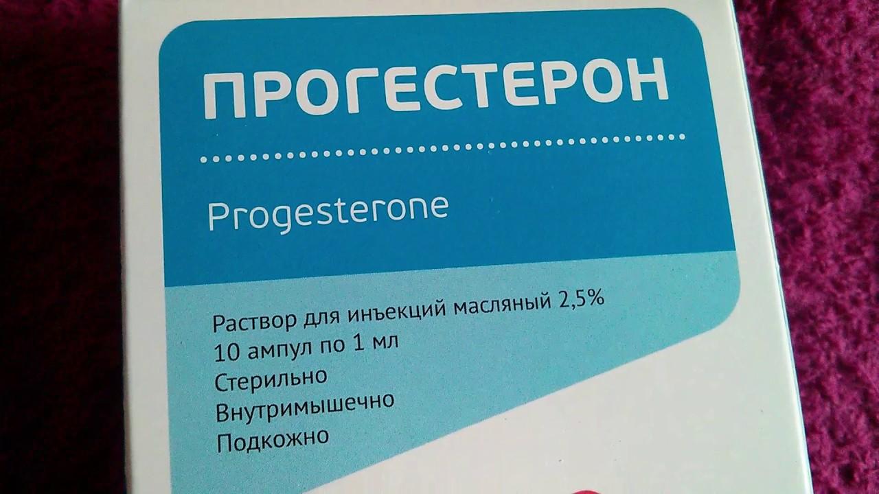 прогестерон в овуляции