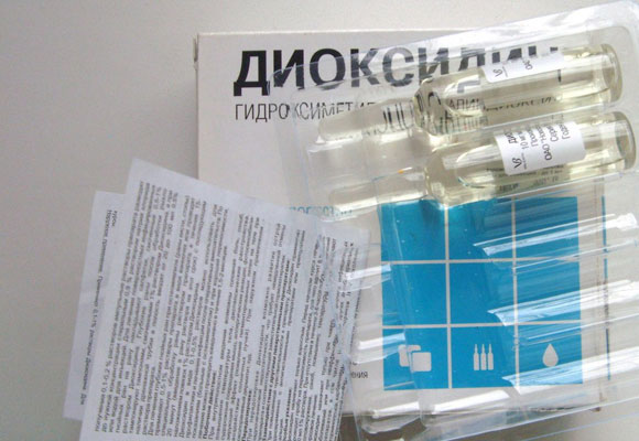 Ингаляции с Диоксидином: инструкция по применению препарата