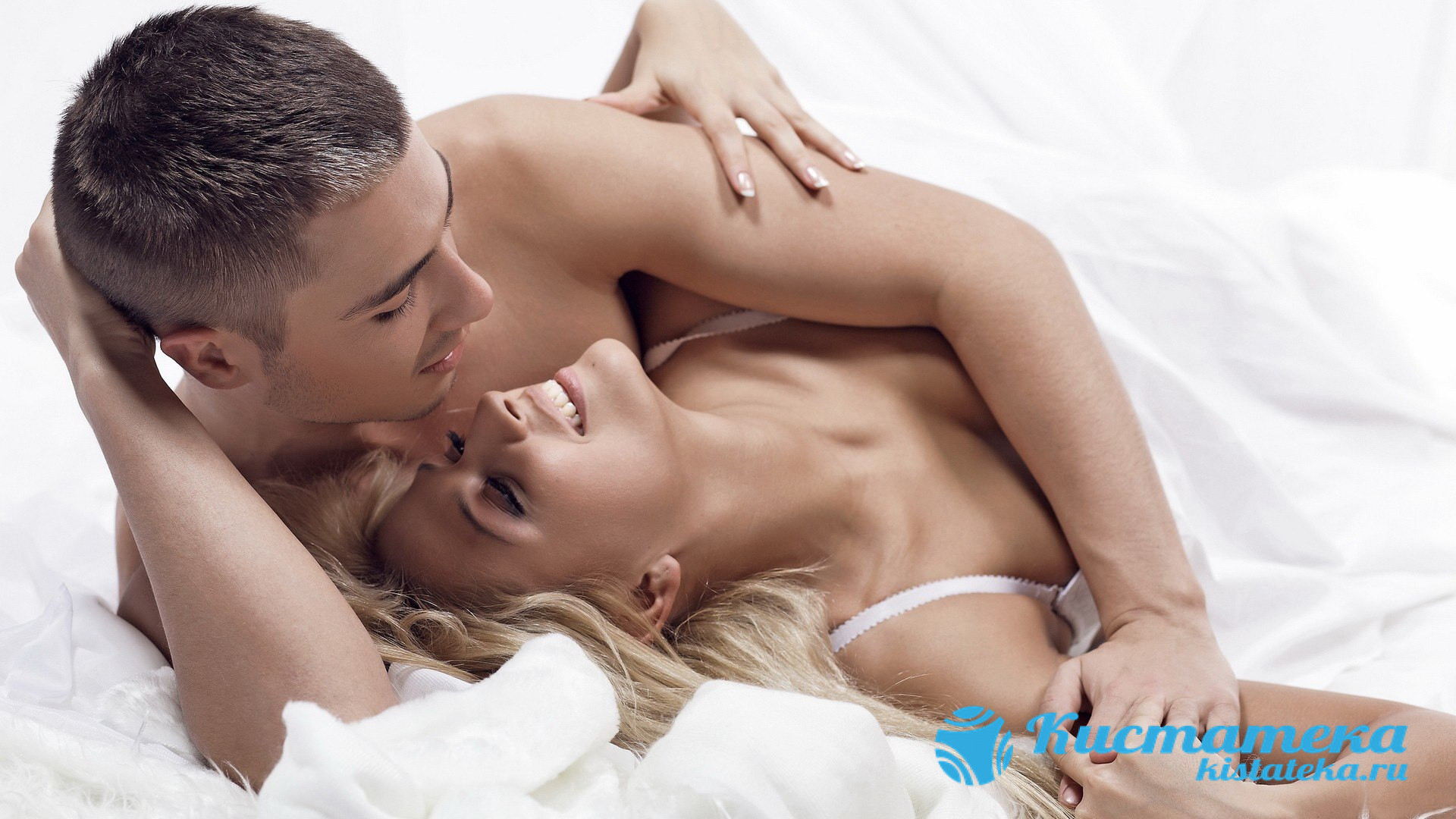 Во время секса включаются все неободимые мышцы
