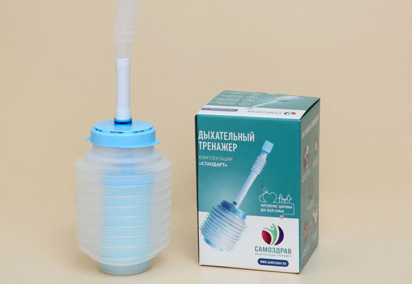 Дыхательный аппарат Фролова для ингаляций