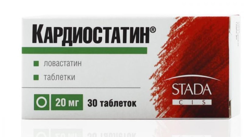 Кардиостатин принимают один или два раза в сутки