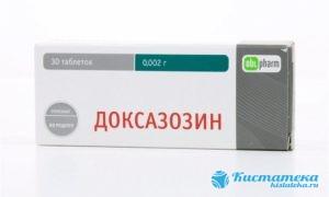 Основным препаратом при временном медикаментозном лечении является Доксазозин