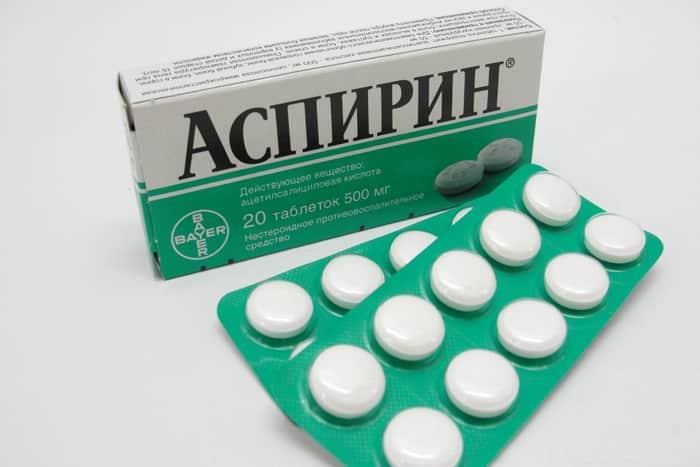 Использование аспирина при лечении
