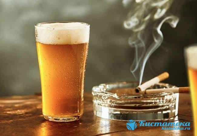 Употребление табака и алкоголя