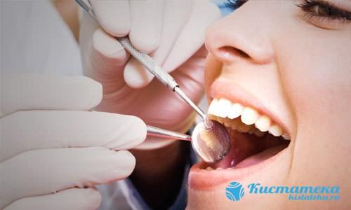 Профилактика возникновения челюстны кист заключается в качественном и своевременном лечении кариеса, тщательной санации ротовой полости, удалении зубны камней