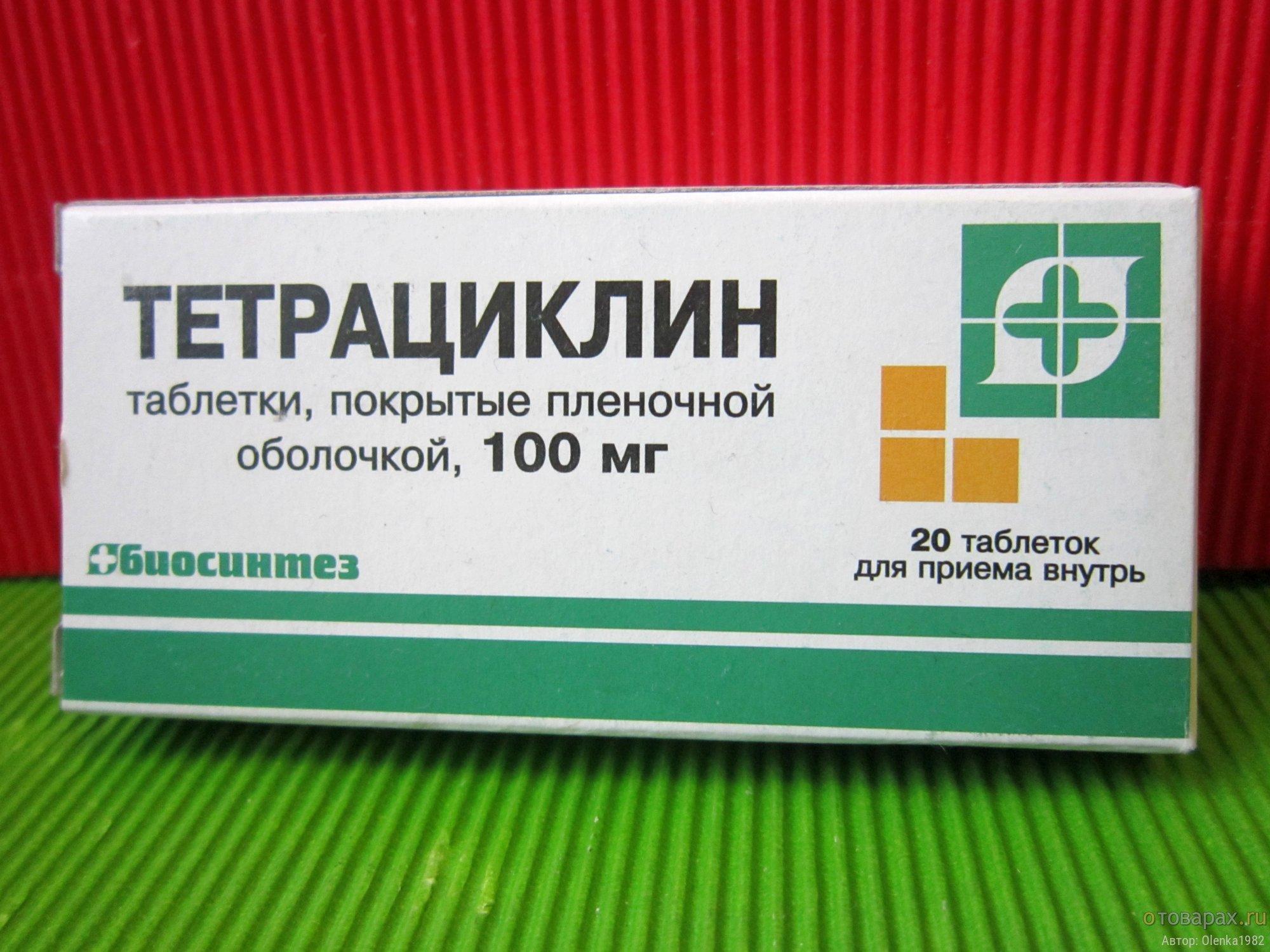 Тетрациклин выпускается в таблетках для внутреннего применения и в виде мази для использования снаружи