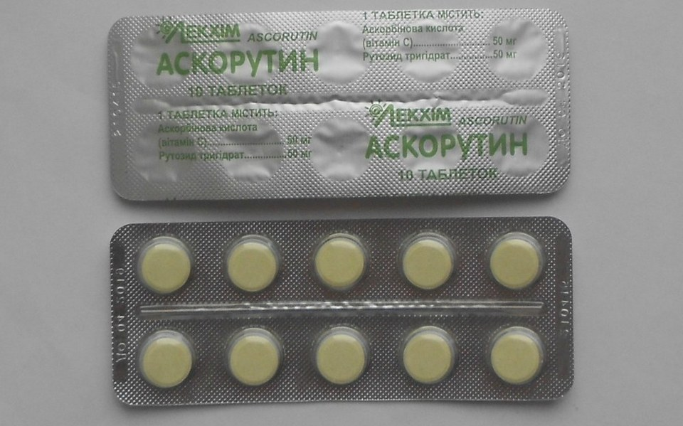 Аскорутин при варикозе - дозировка