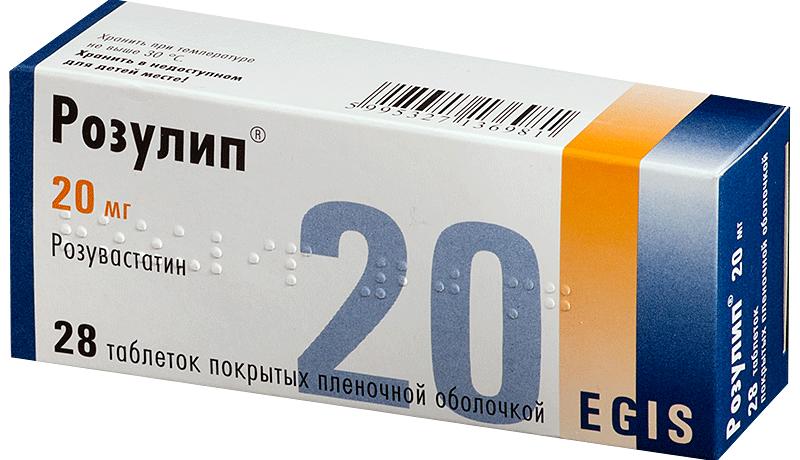 Главное активное вещество – розувастатин