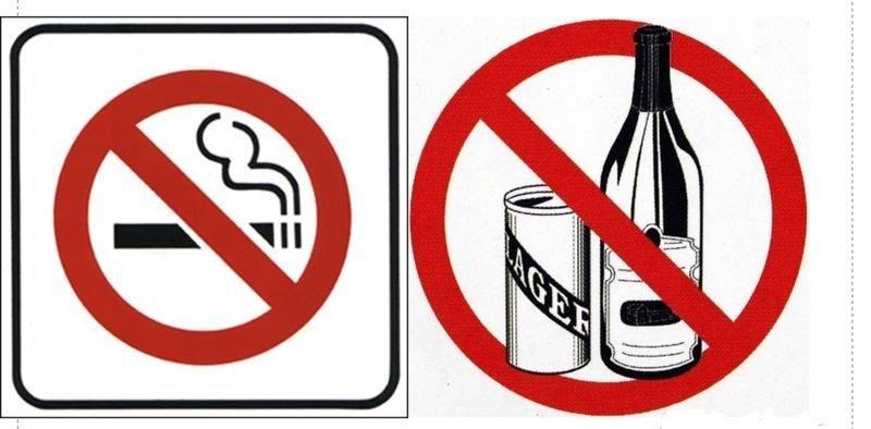Надо отказаться от сигарет и от алкоголя